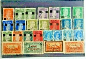 OTTOMAN TURKEY SYRIA HATAY  26 STAMPS COLLECTION MNH MH  USED