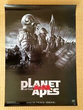 PLANET OF THE APES 2001 JAPANESE MOVIE POSTER JAPAN