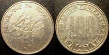 Tchad - République - 100 francs 1971 ! KM#2