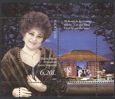 Moldavia 2007 Maria biesu/OPERA/cantante/Canto/Teatro/Entertainment M/S (n40519)