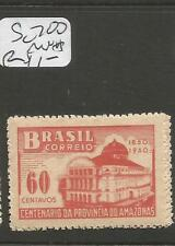 Brazil SC 700 (Price Includes Only One Stamp) MNH (4czy)