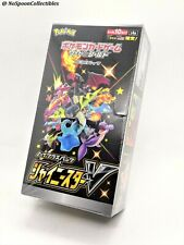 Pokemon TCG Shiny Star V (part. Shining Fates ) s4a Japanese Booster Box SEALED