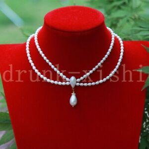 Elegant Handmade AAAA+AKOYA White Pearl Chocker Intertwined Necklace 14k Goid P