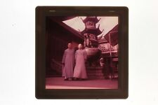 Chine China Voyage Photo d'un Amateur Français Diapositive sur Film souple N16