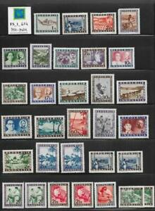 FS_1_404 INDONESIA - Valuable collection of 1948-1949 stamps. Mint/MNH