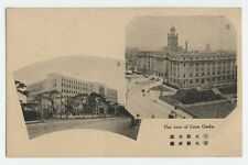 Old Osaka: Municipal Office and Prefectural Office JAPAN OLD POSTCARD