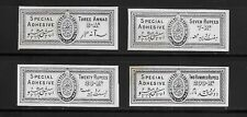 E7388  India Hyderabad special adhesive set 3, 7, 20, 200 Rs.