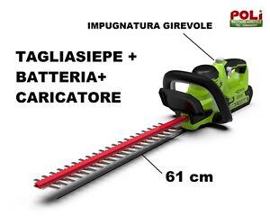 TOSASIEPI TAGLIASIEPI A BATTERIA 2 AH GREENWORKS G40HT 40 VOLT COMPLETA