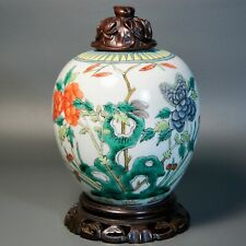 Chinese Antique Qing Porcelain Vase Jar with  Wood Carved Cover and Stand