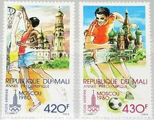 MALI 1979 686-87 C362-63 Pre Olympic Year Basketball Soccer Cathedrals MNH