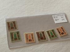1951 China Stamp Lot LA9