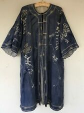 Antique Qing Dynasty Hand Embroidered Silk Chinese Pale Blue Court Robe