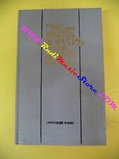 book libro DICTIONARY OF DIPLOMACY ENGLISH RUSSIAN DIZIONARIO 1989 (L14)