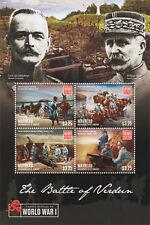 Mayreau Saint Vincent  2015 - WWI Battle of Verdun souvenir sheet MNH
