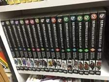 Nura Rise Of The Yokai Vol.5,6,7,8,9,10,12,13,14,15,16,19,20,21,22,23,24,25Manga