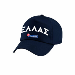 GSA Greece National Basketball Team Cap Hat Hellas ΕΛΛΑΣ
