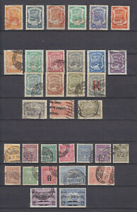 COLOMBIA SCADTA 1921-1930, 33 STAMPS