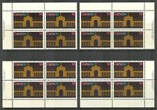 Canada #767, 1978 14c Canadian National Exhibition Centenary 4-Corner PB4 Set NH