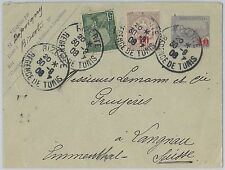 TUNISIE  Tunisia -  POSTAL STATIONERY COVER - H & G # 17  additional franking