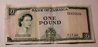 Jamaica 1 One Pound 1960s Banknote Papermoney