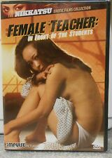 Female Teacher: In Front of the Students (DVD, 2013) RARE 1982  DRAMA NEW