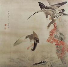 Circa 1979 Japanese Geese in Flight Maruyama Okyo Birds & Leaves Litho #S203