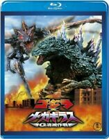 Godzilla vs. Megaguirus TOHO Blu-ray Disc TBR-29103D 4988104121035 2019 Fantasy