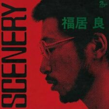 Ryo Fukui Trio SCENERY (Paper Cover/ HQCD) Limited Edition w/Tracking# JAPAN F/S