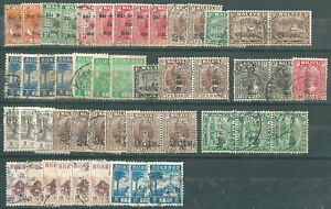 MALAYA JAPANESE OCCUPATION various good used