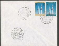 KUWAIT 1977 FIRST DAY COVER