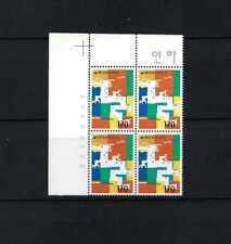 South Korea 1999 2000 China New Year of Dragon stamp block of 4