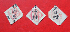 Three C19th CHINA Calligraphy Writing on Red Stamps - Rare