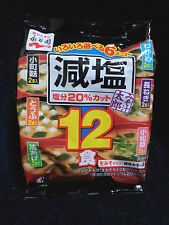 12 MISO JAPANESE FOOD packets 6 flavors miso soup with FREE SHIPPING