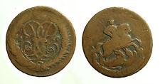 pci3516) ESTERE - Russia Elisabetta I (1741-1761) 2 Copechi Kopeks 1759