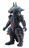 Bandai Ultraman Kaiju Ultra Monster 500 series #39: ROBERUGA