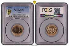 2002 Gold Sovereign Jubilee Shield PCGS MS67 Great Britain UK