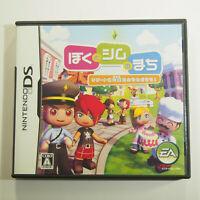 Boku to Sim no Machi Resort ni Genki o Torimodosou MySims ~ Nintendo DS Complete