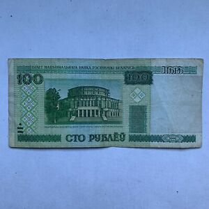 BELARUS BANKNOTE - 100 RUBLES - 2000 - FREE SHIPPING