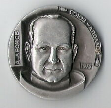 1975 Original Apollo-Soyuz Mission Medal/Alexei Leonov/USSR/FREE SHIPPING IN USA