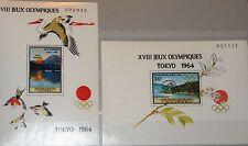Guinea 1966 bloque 13-14 a 4th pan Arab Sports Games OVP Landscape Mountains mnh