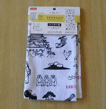 Japanese tenugui towel -- This is Japan / Le tenugui japonais -- C'est Japon