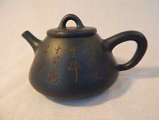 YiXing Zisha Teapot by TANG Fengzhi