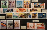 CHINA 1976-1979 stamp collections in Superb/XF/VF condition MNH