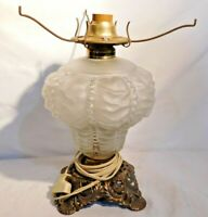 Vintage Frosted Satin Glass Boudoir Parlor Accent Table Lamp bottom part