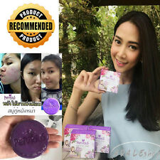 Rejuvenation bright face soap,Reduce acne,freckles,Antioxidant,whitening  100 g.