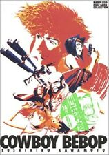 Cowboy Bebop Postcard Collection Toshihiro Kawamoto Illustration Book 4048532170