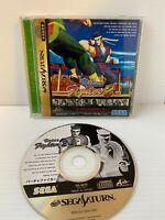 Sega Saturn Virtua Fighter 2 Fighting tourna KARATE NINJA Kung fu GAME JAPAN