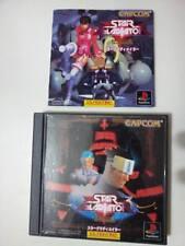 STAR GLADIATOR SONY PLAYSTATION VIDEOGAMES PS JAP JAPANESE PSX PS1 D