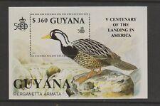 Guyana - 1991, V Century of Landing in America Bird sheet - MNH