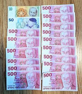 ISRAEL LOT OF 19 BANKNOTES